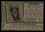 1971 Topps #625  Lou Brock  Back Thumbnail