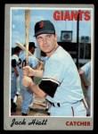 1970 Topps #13  Jack Hiatt  Front Thumbnail