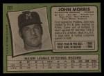 1971 Topps #721  John Morris  Back Thumbnail