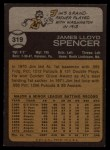 1973 Topps #319  Jim Spencer  Back Thumbnail