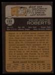 1973 Topps #133  Dave Roberts  Back Thumbnail