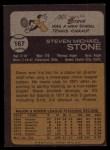 1973 Topps #167  Steve Stone  Back Thumbnail