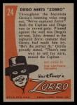1958 Topps Zorro #24   Diego Meets Zorro Back Thumbnail