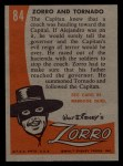 1958 Topps Zorro #84   Zorro And Torando Back Thumbnail
