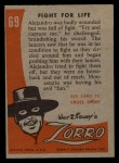 1958 Topps Zorro #69   Fight For Life Back Thumbnail