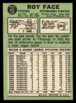 1967 Topps #49 ^COR^ Roy Face  Back Thumbnail