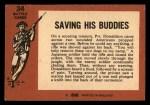 1966 A and BC England Battle #34   Saving His Buddies Back Thumbnail