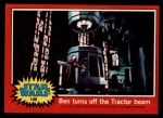 1977 Topps Star Wars #109   Ben turns off the tractor beam Front Thumbnail