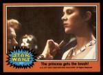 1977 Topps Star Wars #325   The princess Front Thumbnail
