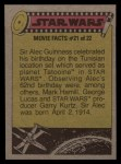 1977 Topps Star Wars #298   Chewie gets riled! Back Thumbnail