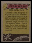 1977 Topps Star Wars #273   This is all your fault Artoo! Back Thumbnail