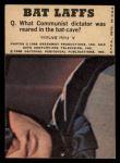 1966 Topps Batman Color #54 CLR  Penguin / Riddler / Joker Back Thumbnail