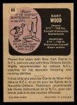 1971 O-Pee-Chee CFL #85  Gary Wood  Back Thumbnail