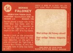 1958 Topps CFL #54  Bernie Faloney  Back Thumbnail