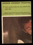 1966 Donruss Green Hornet #25   Kato inches toward door Back Thumbnail