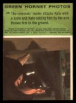 1966 Donruss Green Hornet #15   The criminals' leader attacks Kato Back Thumbnail