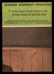 1966 Donruss Green Hornet #17   Green Hornet closing in Back Thumbnail