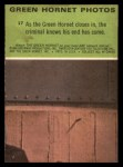 1966 Donruss Green Hornet #17   Green Hornet closing in Back Thumbnail