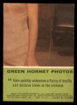 1966 Donruss Green Hornet #33   Kato unleashes blows Back Thumbnail