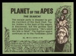 1969 Topps Planet of the Apes #38   The Search Back Thumbnail