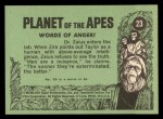 1969 Topps Planet of the Apes #23   Words Of Anger Back Thumbnail