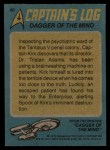 1976 Topps Star Trek #40   Dagger of the Mind Back Thumbnail