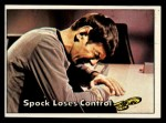 1976 Topps Star Trek #28   Spock loses Control Front Thumbnail