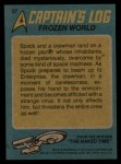 1976 Topps Star Trek #27   Frozen World Back Thumbnail