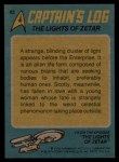 1976 Topps Star Trek #82   The Lights of Zetar Back Thumbnail