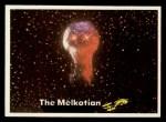 1976 Topps Star Trek #72   The Melkotian Front Thumbnail