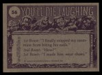 1973 Topps You'll Die Laughing #56   How's the skin treatment Back Thumbnail
