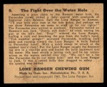 1940 Gum Inc. Lone Ranger #9   The Fight Over the Water Hole Back Thumbnail