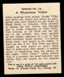 1931 Johnson Candy Dick Tracy R41 #130   Mysterious Visitor Back Thumbnail