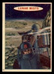 1957 Topps Space Cards #47   Lunar Mists  Front Thumbnail