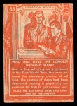 1957 Topps Isolation Booth #63   Who Lived the Longest Without Sleep Back Thumbnail