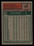 1975 Topps Mini #580  Frank Robinson  Back Thumbnail