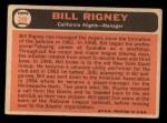 1966 Topps #249  Bill Rigney  Back Thumbnail