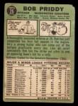 1967 Topps #26 ^TR^ Bob Priddy  Back Thumbnail