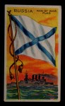 1911 Flags of All Nations T59 #111 BR  Russia Man of War Flag Front Thumbnail