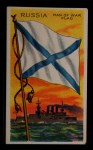 1911 Flags of All Nations T59 #111 REC  Russia Man of War Flag Front Thumbnail