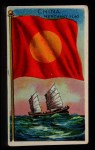 1911 Flags of All Nations T59 #27 BR  China Merchant Flag Front Thumbnail