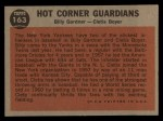 1962 Topps #163 A  -  Billy Gardner / Clete Boyer Hot Corner Guardians Back Thumbnail