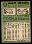 1967 Topps #299  Norm Siebern  Back Thumbnail