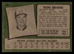 1971 Topps #304  Ron Brand  Back Thumbnail