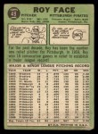 1967 Topps #49 ^Ro^ Roy Face  Back Thumbnail