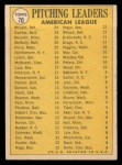 1970 Topps #70 COR  -  Dave Boswell / Mike Cuellar / Dennis McLain / Dave McNally / Jim Perry / Mel Stottlemyre AL Pitching Leaders Back Thumbnail