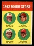 1963 Topps #29 TWO  -  Sammy Ellis / Ray Culp / John Boozer / Jesse Gonder 1962 Rookie Stars Front Thumbnail