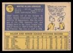1970 Topps #73  Wayne Granger  Back Thumbnail