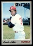 1970 Topps #14  Hank Allen  Front Thumbnail