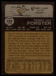 1973 Topps #129  Terry Forster  Back Thumbnail